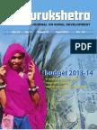 Kurukshetra April 2013