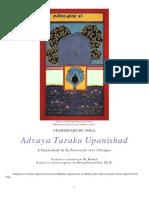Advaya Taraka Upanishad (Document)
