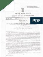 LBT Rates for Nasik, Maharashtra