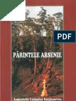 Parintele Arsenie - Amintirile Ludmilei Sergheievna (III)