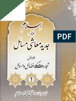 IslamAurJadeedMuashiMasail-Volume1-ByShaykhMuftiMuhammadTaqiUsmani
