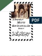 Biography of Hazrat Maulana Mufti Kifaya - Free Copy