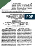 SS Gregorius I Magnus, Dialogorum Libri IV de Vita Et Miraculis Patrum Italicorum