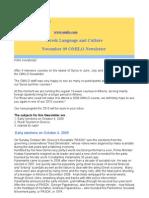 Omilo Newsletter November 2009