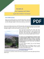 Omilo Newsletter April 2013