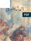 Ahmed Shah Abdali History (Tareekhi Books) by Maqsood Ayaaz