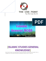 Islamic Studies General Knowledge