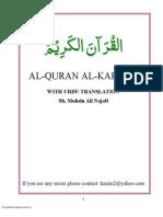 AL-QURAN AL-KAREEM  WITH URDU TRANSLATION
