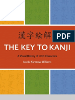 Key to Kanji Sample