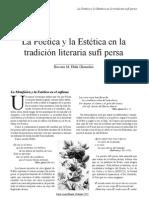 La Poetica y La Estetica (Sufi)