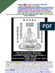 Cele trei comori 三寶 sān bǎo / The Three Treasures