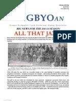 Gbyo Gbyoan v2 Special
