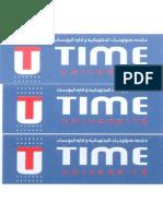Time University