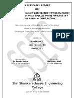 Rrv and Mpcvv Report Format-ssec.12345