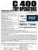 SSC Data Entry Operator Application Form 2009