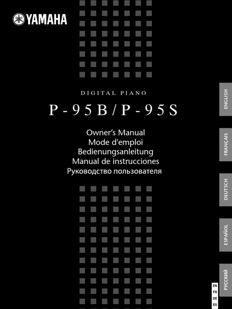 yamaha p95 user guide piano battery electricity rh es scribd com