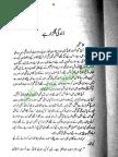 Zindagi Gulzar Ha i by Um Air a Ahmed