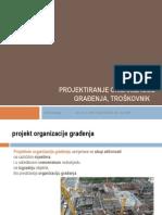 Projektiranje organizacije građenja