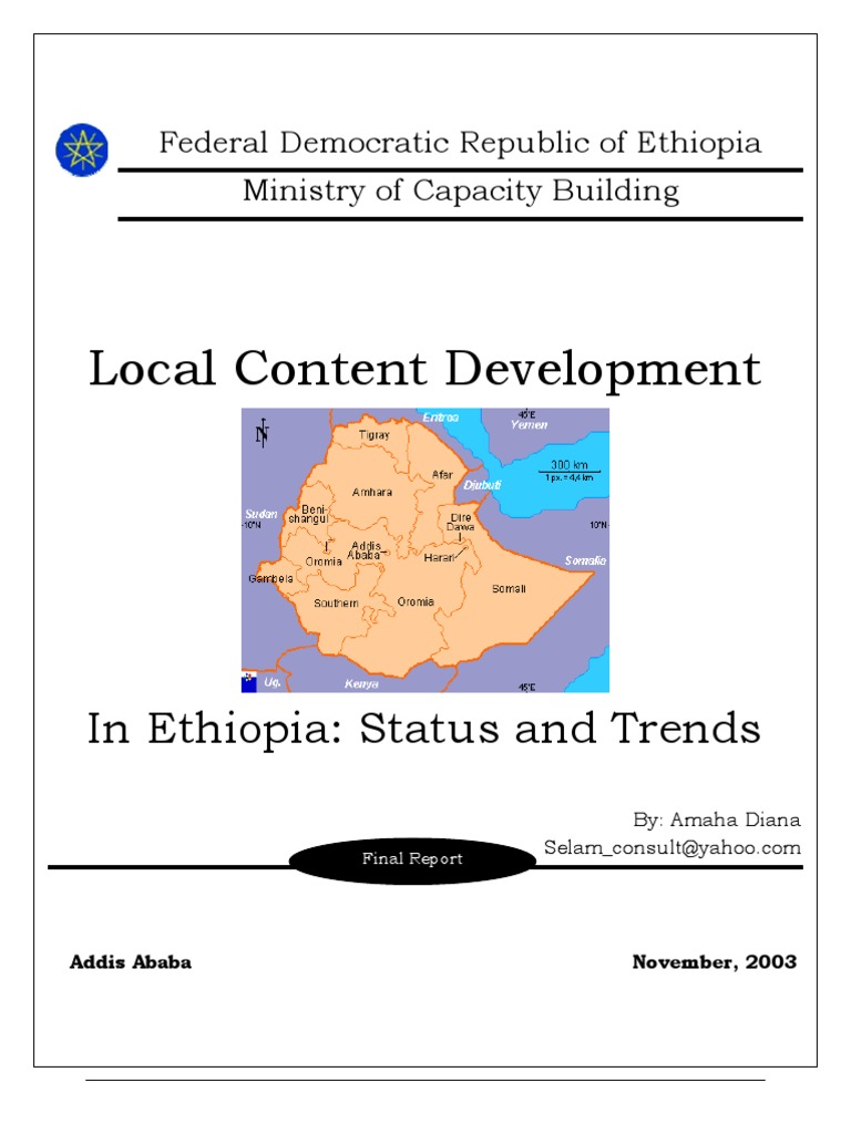 Ethiopia - 2003 - Local Content Development Status and