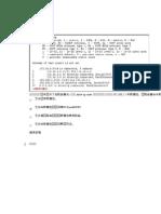 CCNA-第二学期_Final_Exam_答案