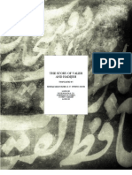 Faghir Dehlavi - The Story of Valeh and Khadijeh