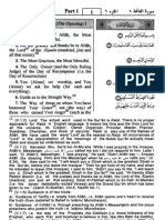 The NOBLE QURAN [Without Recitation] - Al-Fatihah ( the Opening )