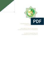 Дубова Н.А. Археологические работы на Гонур-Депе – новый аспект палеоантропологии Туркменистана.