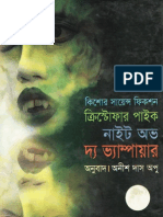 Night of the Vampire by Anish Das Apu