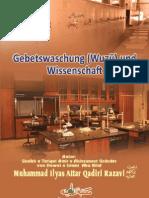 Gebetswaschung (Wuḍū) und Wissenschaft.