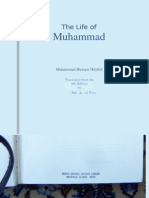 The Life of Muhammad - Muhammad Haykal (Part 1)