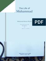 The Life of Muhammad - Muhammad Haykal (Part 1)
