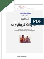 suba's Kathirukkiren-(SCRIBD Font problem. Download to read)