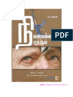 Nilamellam Raththam-(SCRIBD Font problem. Download to read)