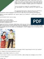 அனாமிகா- சுஜாதா (SCRIBD Font problem. Download to read)
