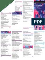 Postfeminism Symposium, Bologna 6-8 June 2012