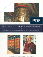 The Wheel of Great Compassion Wisdom