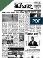 Abiskar National Daily Y2 N162.pdf