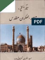 Masjid Jamkran