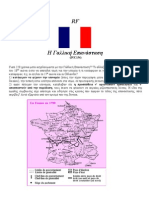 Γαλλική Επανάσταση. Χατζηιωσήφ