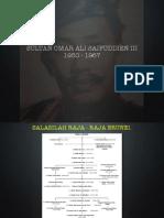 Sultan Omar Ali Saifuddien III