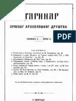 STARINAR Srpskog Arheoloskog Drustva II 1884