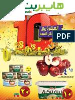 publication.pdf