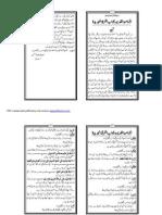Aljamaat-ul-Qadeema