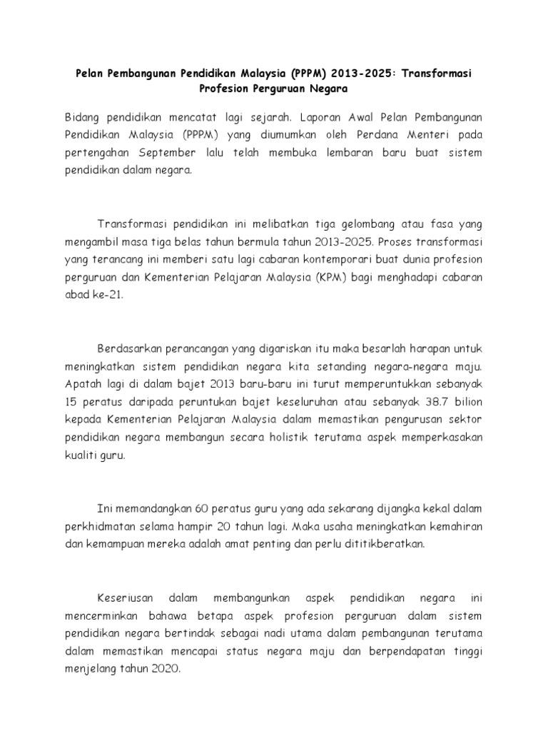 Pelan Pembangunan Pendidikan Malaysia Pppm