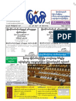 The Myawady Daily (1-8-2013)
