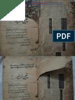 77 Ghaibi Driver-email