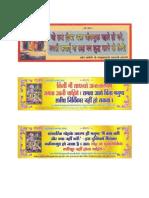 Shrimad Bhagavad Gitaji ka Saar