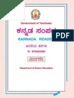 Standard 6 Kannada Book