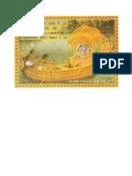 Sadhak Aur Sansar-Shrimad Bhagavad Gita