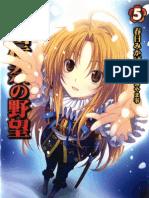 The Ambition of Oda Nobuna - Volume 5